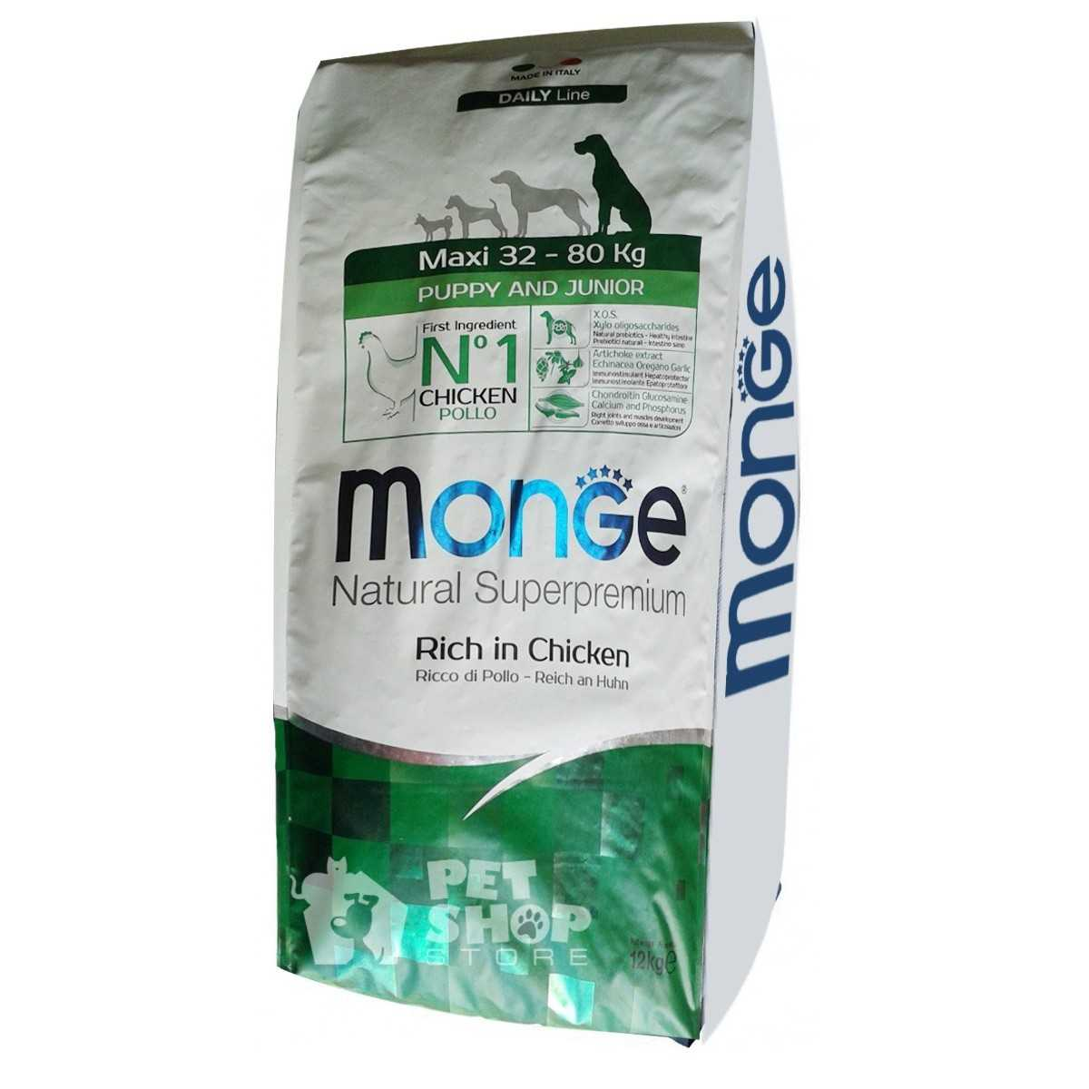 Monge Maxi Puppy & Junior 12 kg